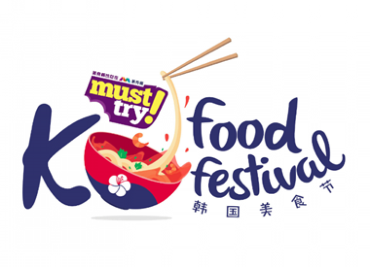 Must Try K-Food Festival with Mediacorp | Tickikids Singapore