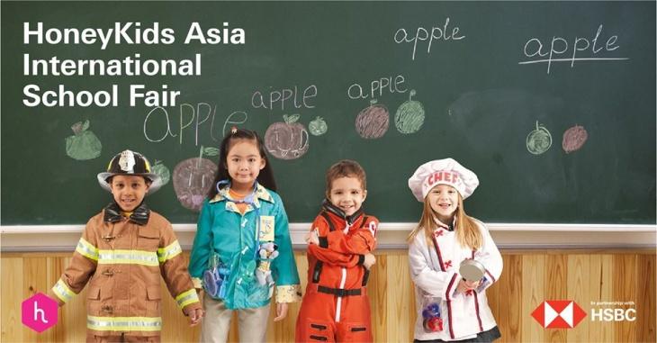 HoneyKids Asia International School Fair with HSBC