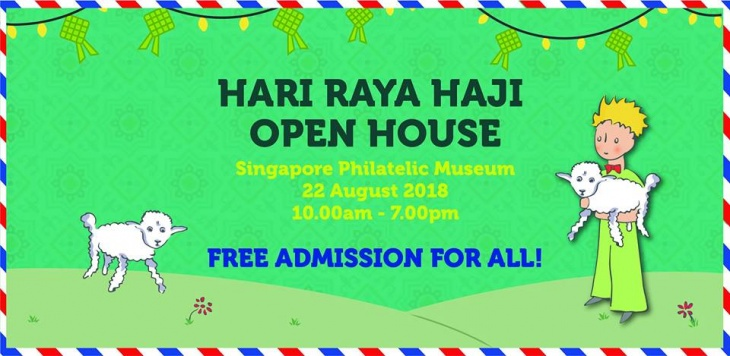 Hari Raya Haji Open House at Singapore Philatelic Museum