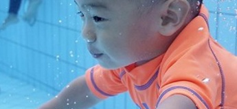 Baby Swimming Lessons @ Happy Fish Swim School