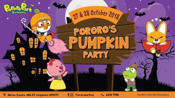 Pororo's Pumpkin Party
