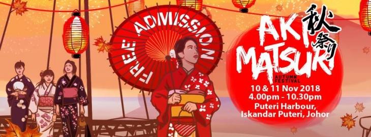 Aki Matsuri Autumn Festival
