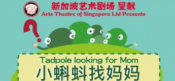 "Children Drama ""Tadpole Looking For Mom"""