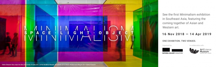 Minimalism: Space. Light. Object.