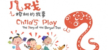 Child's Play – The Story of the Banyan Tree