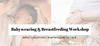 Babywearing & Breastfeeding Workshop