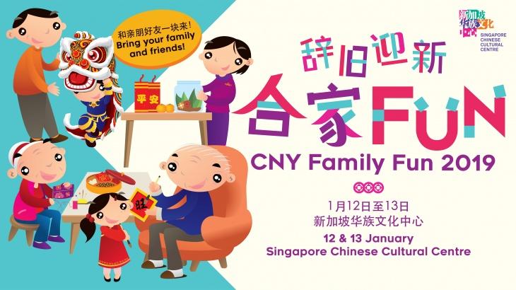 CNY Family Fun 2019