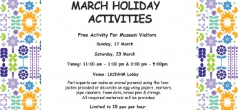 March School Holiday Craft