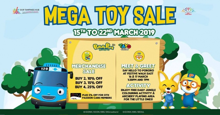 Mega Toy Sale at Our Tampines Hub