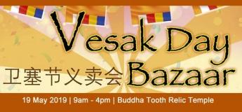 Vesak Day Bazaar 卫塞节义卖会