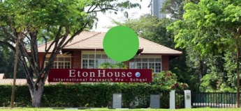 EtonHouse Mountbatten 718 Open House - 27 April