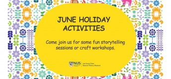 June School Holiday Activities