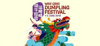Wan Qing Dumpling Festival 2019