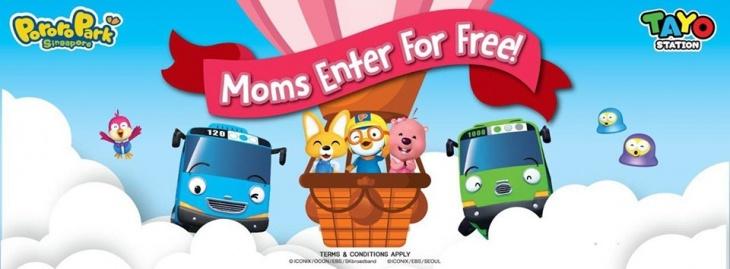 Moms Enter For Free!