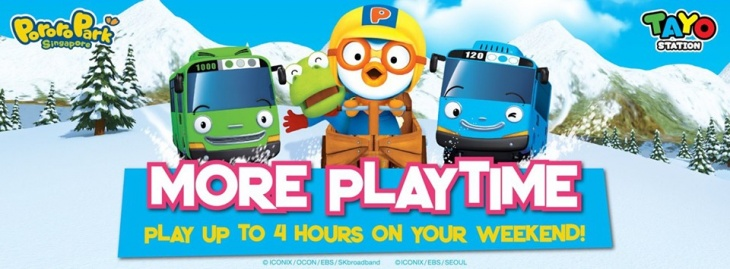 4 Hours Play Time on Weekends!