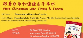 Children Storytelling & Parenting Workshop with Teacher Mei Mei