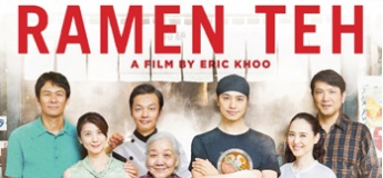 "A Singapore Botanic Gardens Movie – ""Ramen Teh"" organized by Singapore Film Commission"