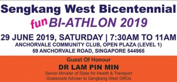 SKW Bicentennial Fun Bi-Athlon
