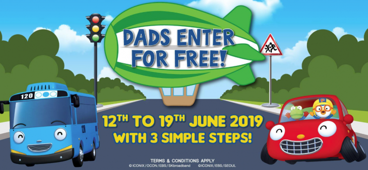 Dads Enter for Free