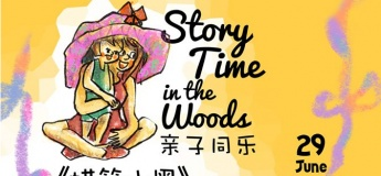 StoryTime in the Woods 亲子同乐之《蜡笔小黑》