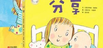 《分享》Mandarin Early Learning Class (Parent/Child $45)