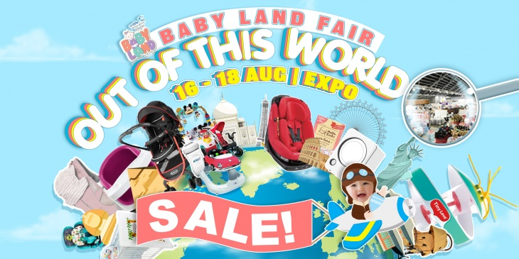 Baby Fair August 2019 - Baby Land Fair 16 to 18 Aug 2019 at Expo