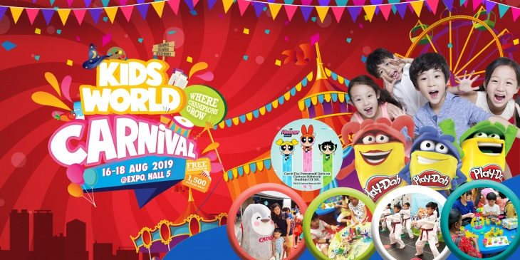 Kids World Carnival 16 – 18 August 2019 at Singapore Expo