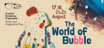 Artist-Led Imaginative Play: The World of Bubble