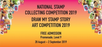 National Stamp Collecting & Draw My Stamp Story Art Competitions