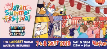 Japan Summer Festival in Conjunction with Sports Hub Community Play Day