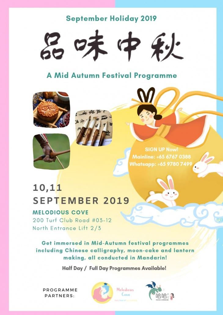 Mid-Autumn Program (Sept Holiday)