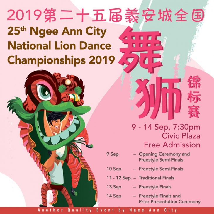 25th Ngee Ann City National Lion Dance Championships 2019