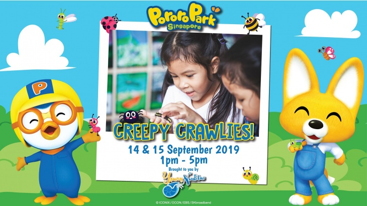 Creepy Crawlies Exhibition by Young Nautilus