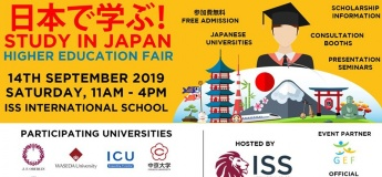 Study in Japan! Japanese Higher Education Fair - Free Admission