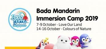 Bada Mandarin Immersion Camp 2019