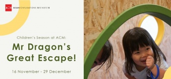 Children's Season at ACM: Mr Dragon's Great Escape!