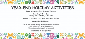 Year-end School Holiday Activities