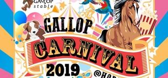 Gallop Carnival 2019 @ Horse City
