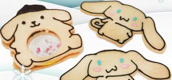 Shaker Sugar Cookies