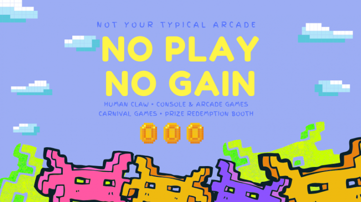 No Play No Gain