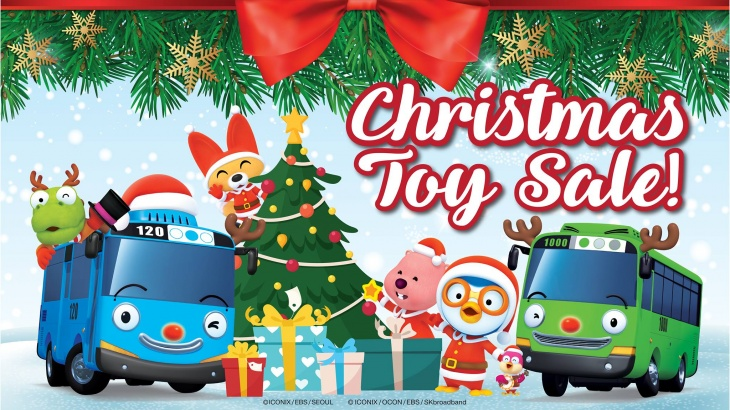 Christmas Toy Sale @ Marina Square