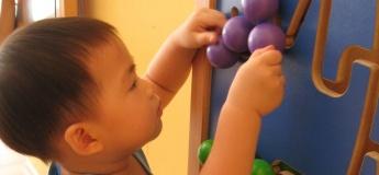 'Nurture Your Child's Full Potential' Workshop