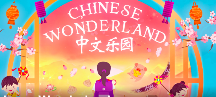 CIS Chinese Wonderland