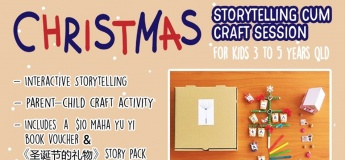 Christmas  Storytelling & Craft Session
