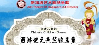 "Children Drama ""Monkey King Vs Jade Rabbit"""