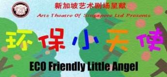 "Children Drama ""ECO Friendly Little Angel"""