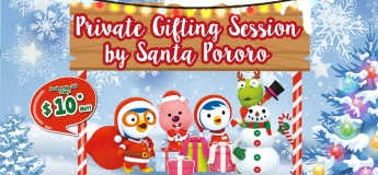 Private Gifting Session by Santa Pororo