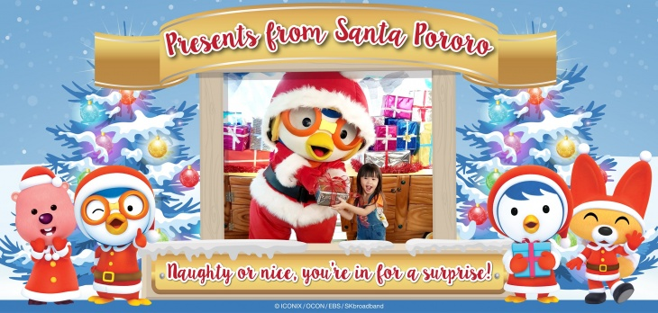 Free Presents from Santa Pororo!