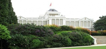 Istana Nature Guided Walk on 26 Jan 2020 (Chinese New Year Open House)