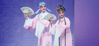 Unveiling Kun Opera: Four Dreams in the Camellia Hall – Demo and Performance
